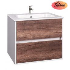 Wellis Ginger függesztett alsó bútor 2 fiókkal, 59x45x55 cm, WB00287